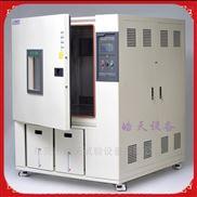 可编程卧式高低温湿热试验箱测试设备