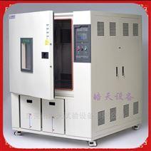 高低温恒温试验箱 恒温恒湿机