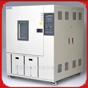 SMC-800PF卧式中型恒温恒湿试验箱