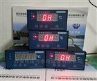 智能壓力數顯控製器XMZ-5-H-L-X-V24-33