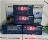 智能压力数显控制器XMZ-5-H-L-X-V24-33