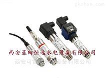 精密压力式液位变送器PTX1400