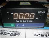 水力机组测温仪SWCKI