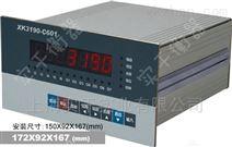 高速配料包装秤称重仪表,承重仓称重显示仪