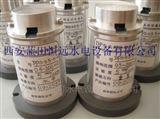 振动传感器VRS-9S-W-01-02