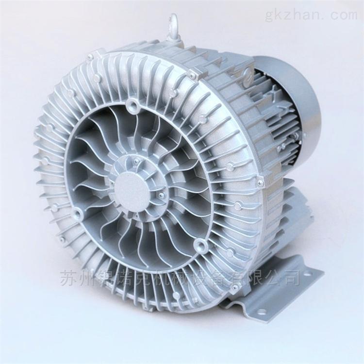 真空旋涡气泵/环形气泵