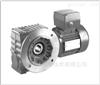 ME系列减速机德米特斜齿-蜗轮减速机