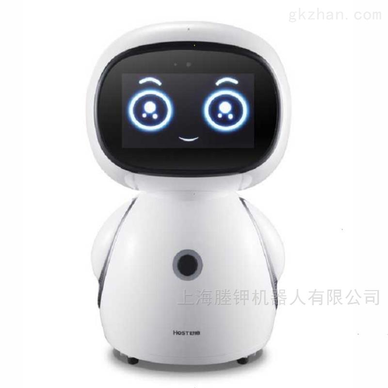 好帅A8智能对话互动教育视频通话机器人