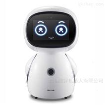 好帥A8智能對話互動教育視頻通話機器人