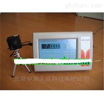 电脑型pH离子计自动检定仪
