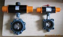 专业供应原装进口 依博罗 单作用气动执行器