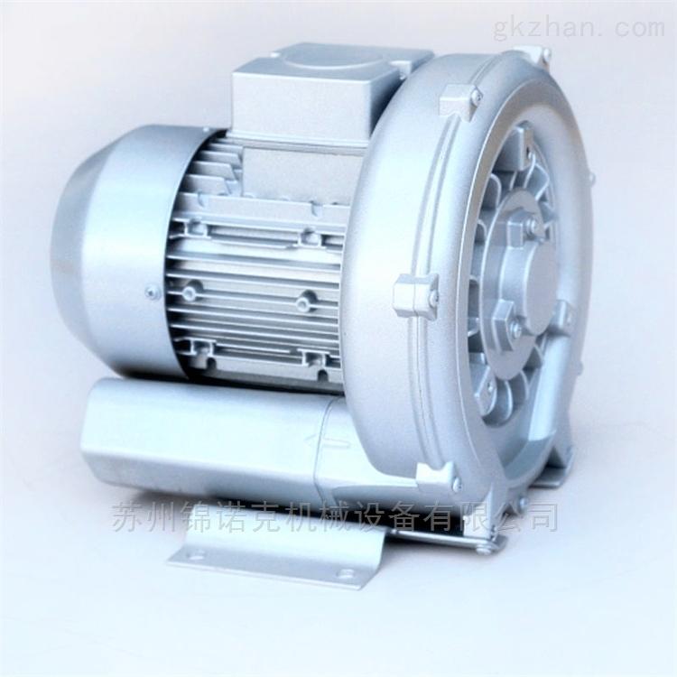高压气泵 清洗机械漩涡气泵