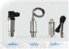 广东DFL-800系列绝压/压力变送器