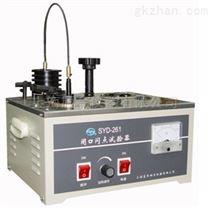 HSY-0733闭口闪点试验器(泰克杯法)