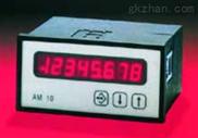 resatron值编码器,resatron控制器