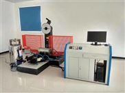 微机控制全自动液氮超低温冲击试验机