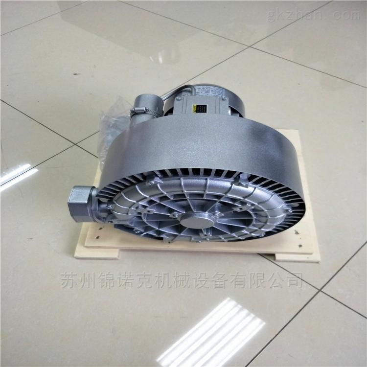 真空涡漩泵/漩涡气泵