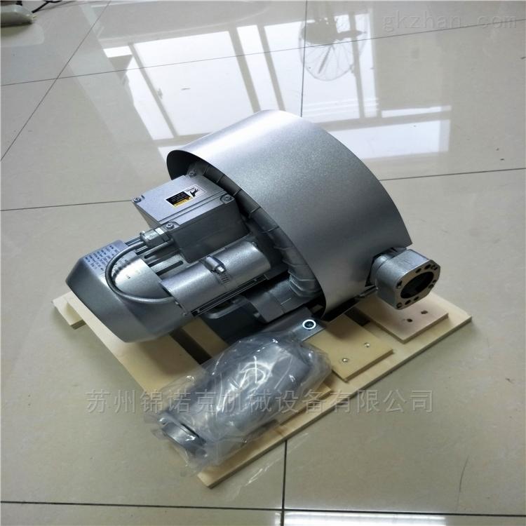 吸负压气泵|抽真空旋涡气泵