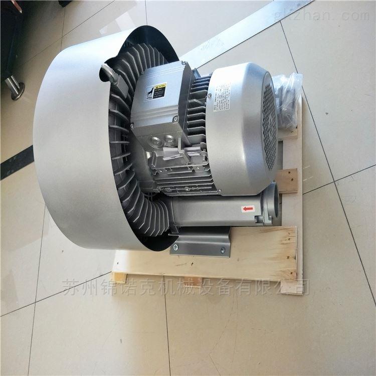 真空漩涡气泵 漩涡双叶轮气泵