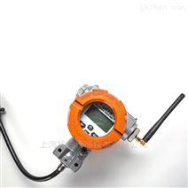 LoRa无线液位传感器终端