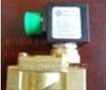 意大利ODE常开电磁阀 阀体材质