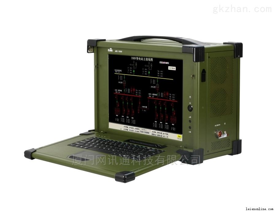 下翻盖便携式加固计算机 研祥JEC-1502