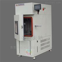 高温高湿测试仪 恒温恒湿机 环境试验设备