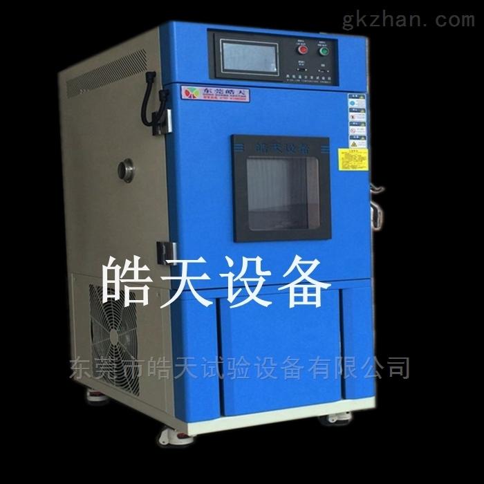 恒温恒湿箱高低温循环装置 产品品牌