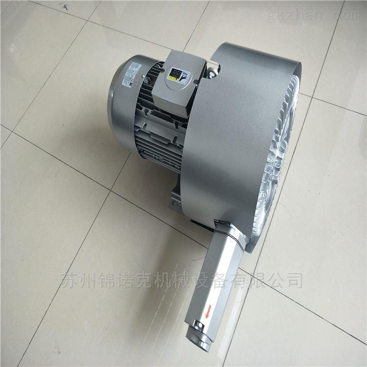 3KW环保污水治理曝气环形漩涡式气泵选型