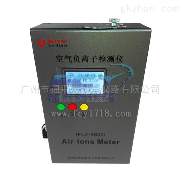空气负离子检测仪公园景区负氧离子含量监测