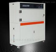 HT-UV3-青岛耐黄测试紫外线老化检测仪价格