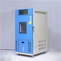 北京市高低溫交變濕熱試驗箱廠家直銷