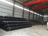 DN300高密度聚乙烯外护管分类