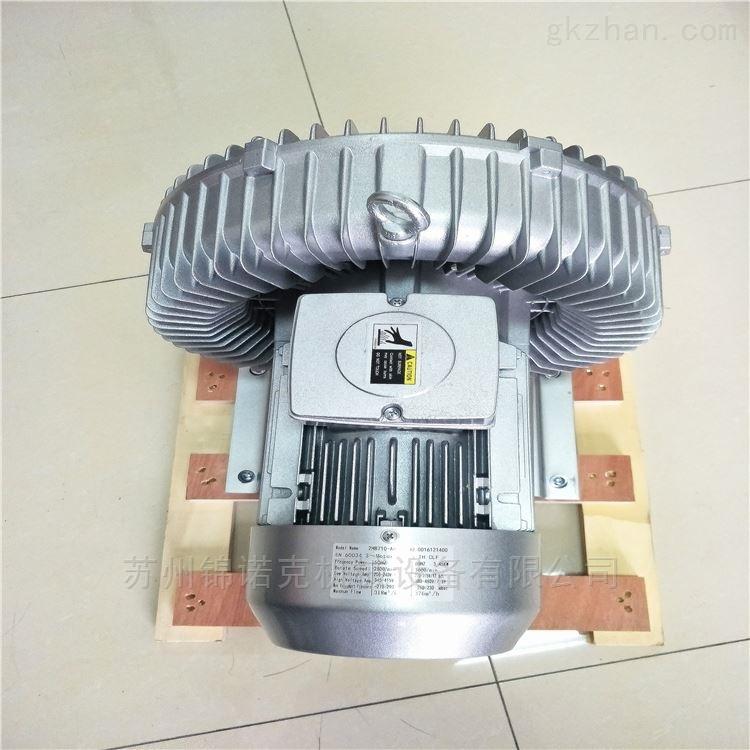 3kw涡流高压气泵|真空高压风机