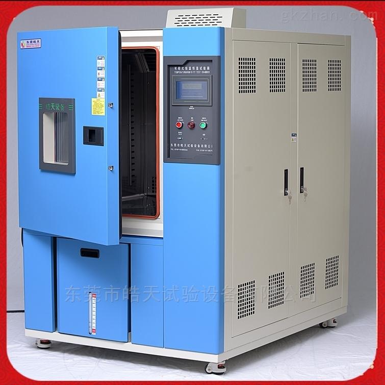 升级版恒温恒湿箱 SMD-225PF