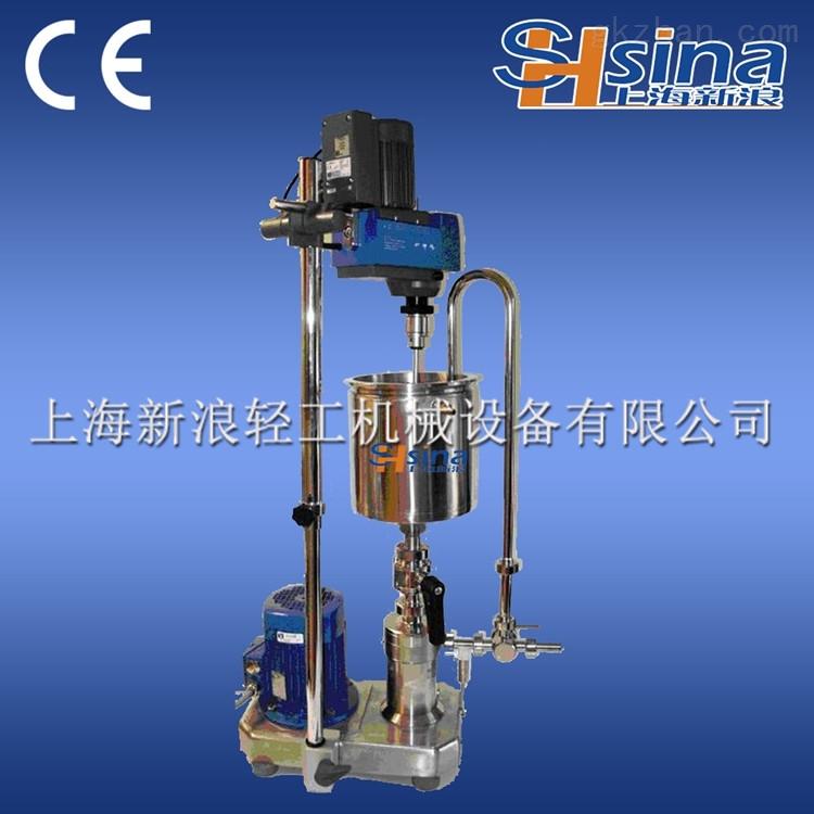 大豆油乳化设备