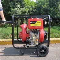 HS40HP4寸推车手抬式柴油机水泵