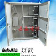壁挂式网络机柜