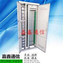 720芯室内光纤熔接柜ODF光纤配线架价格