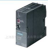 西门子电源模块(20A)