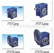 工厂直销 小型蜗轮减速机,nmrv050#1:30 jie杰牌品牌