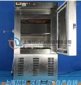 DW-25混凝土低温试验箱制冷快