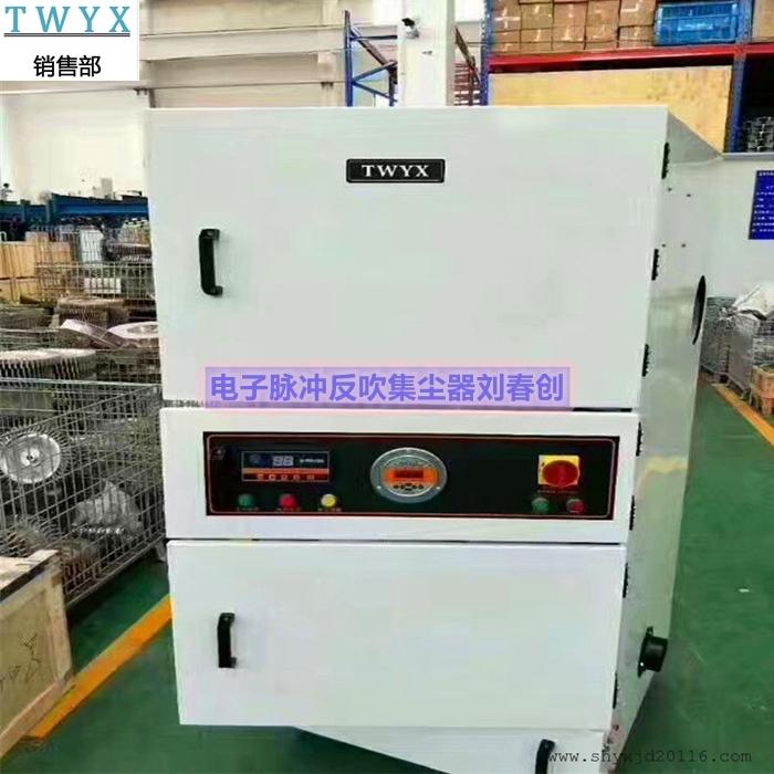 MCJC-5500脈沖反吹粉塵工業集塵器