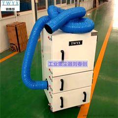 打磨机粉尘收集工业集尘器
