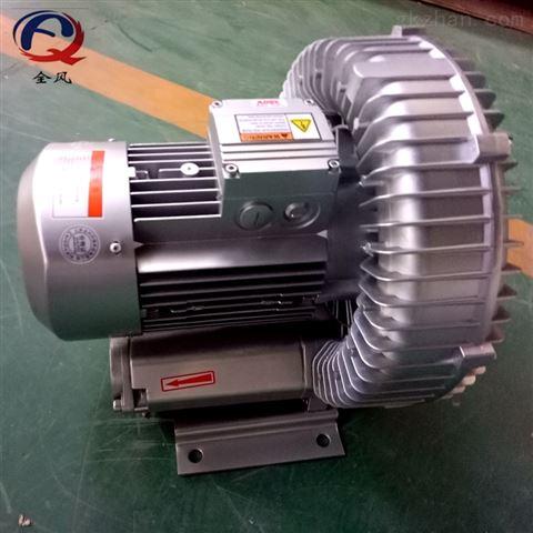 污水处理专用旋涡风机