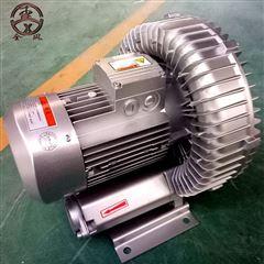 高空输送物料旋涡气泵