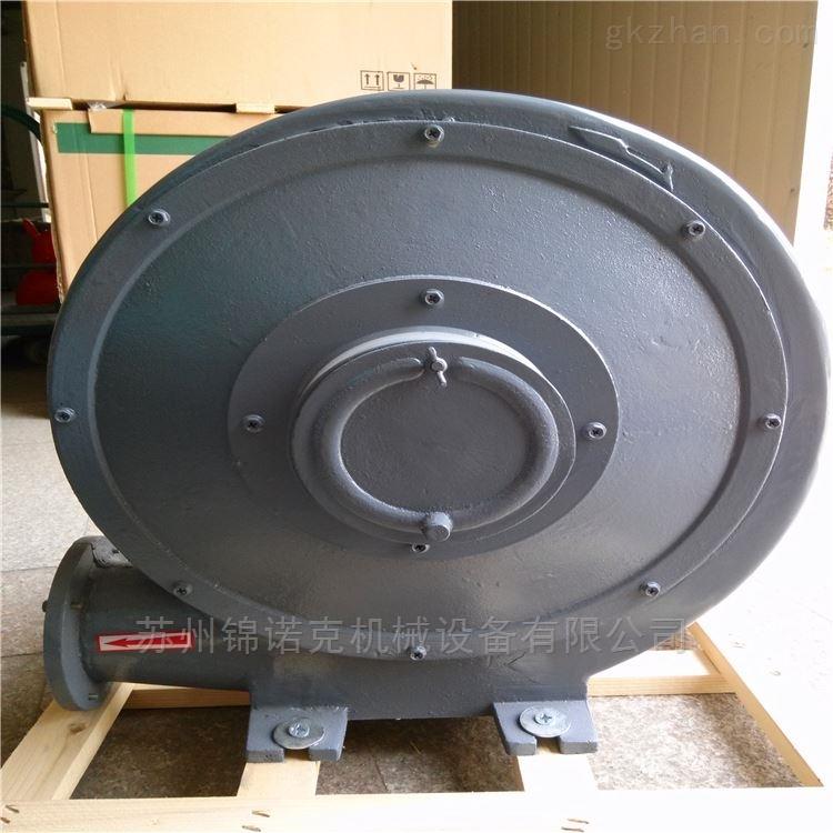 CX-100风机|1.5kw粉末输送专用鼓风机