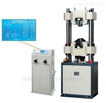 钢铁材料抗拉强度试验机