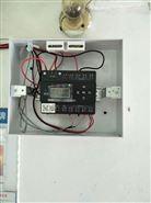 智慧用电监控系统价格