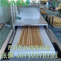微波木材烘干设备 专业木材干燥设备厂家